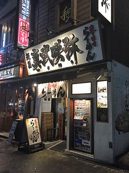 1035shinbusakiya2.jpg
