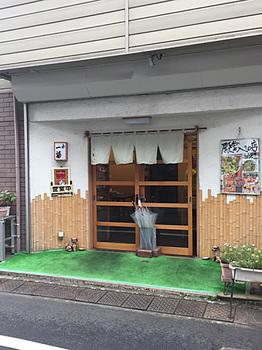 1235ichifuku2.jpg